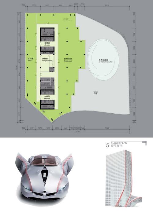 18-北京CBD-P03-02,03