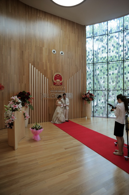marriage certificate room (4)