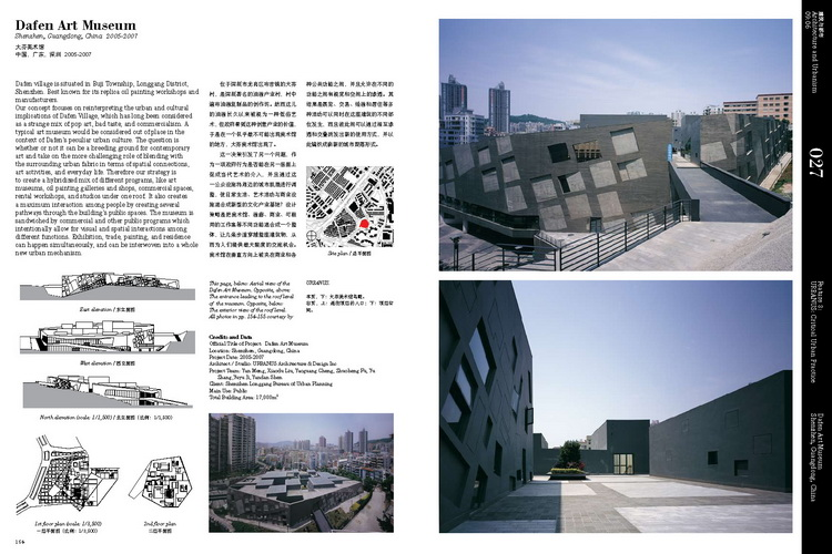 au0906_urbanus works_页面_04