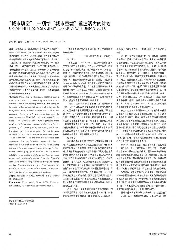 p22-27_页面_1