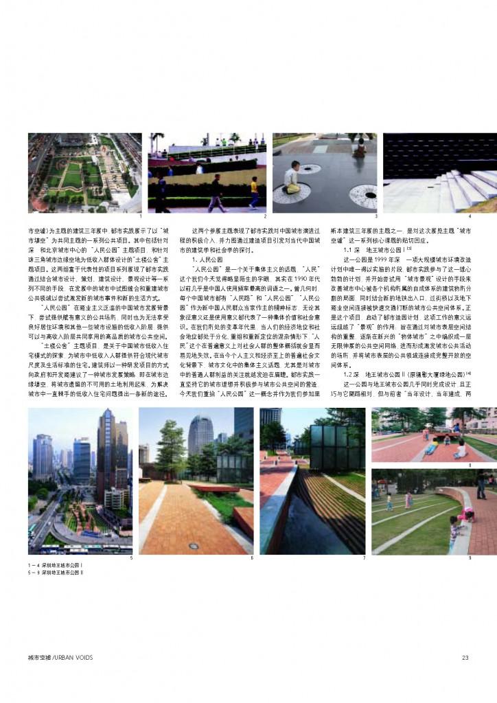 p22-27_页面_2
