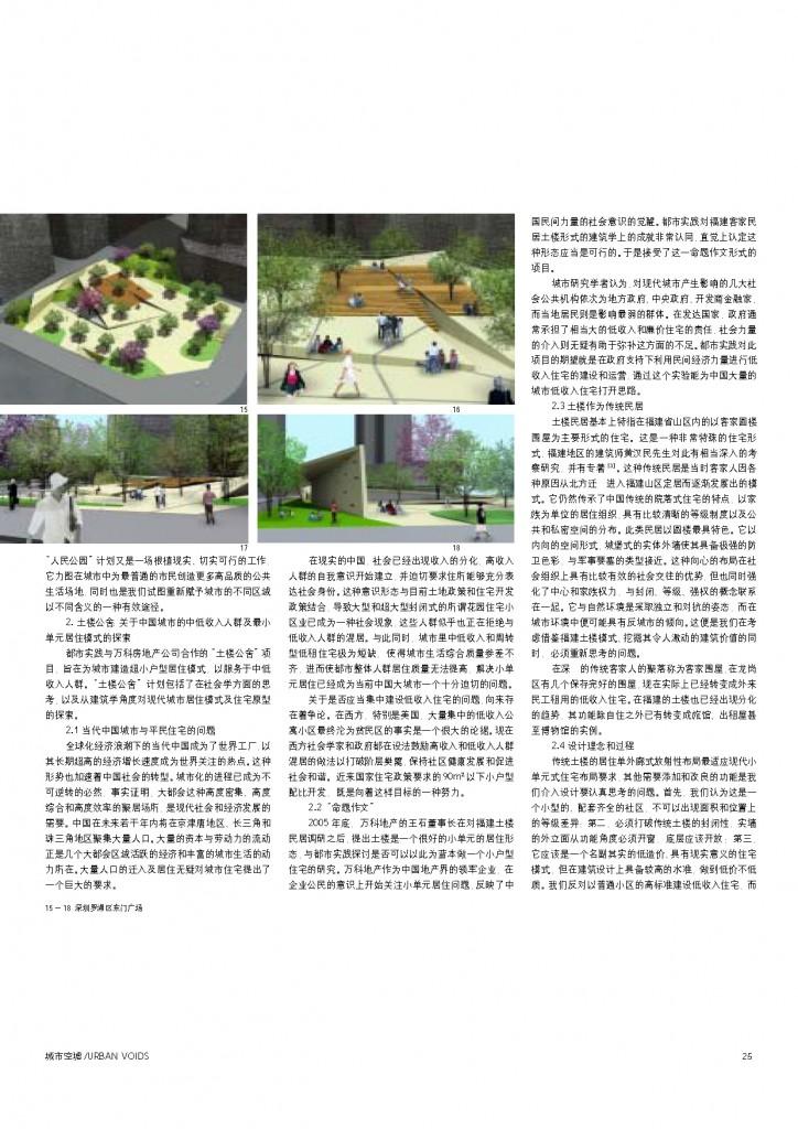 p22-27_页面_4