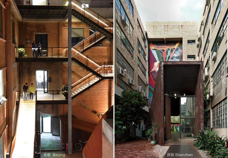 urbanus office_BJ&SZ_2014_800