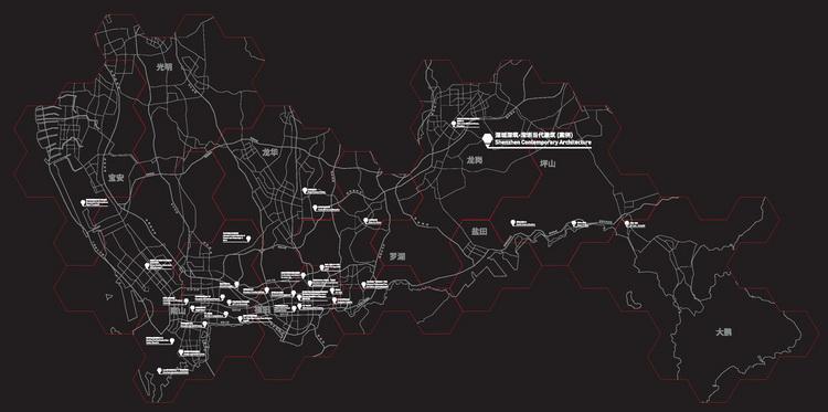 1130桌面地图终稿