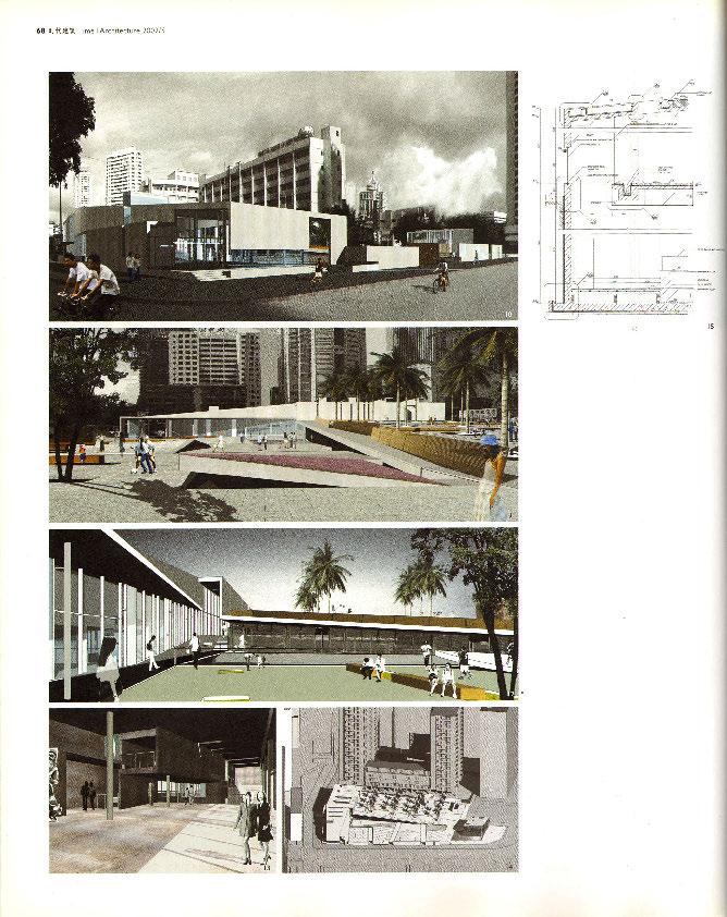 深圳公共艺术广场——都市造园系列之二_页面_6