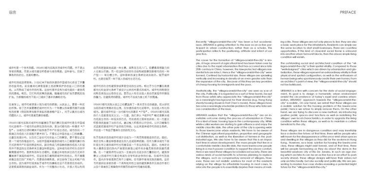 城市庆典_页面_04