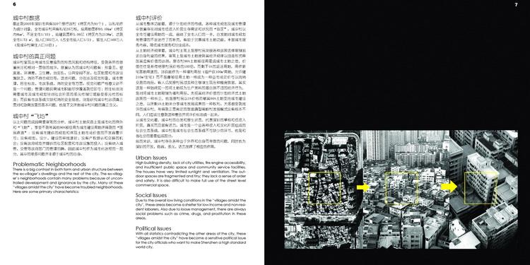 城市庆典_页面_08