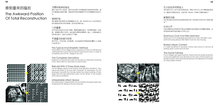 城市庆典_页面_11