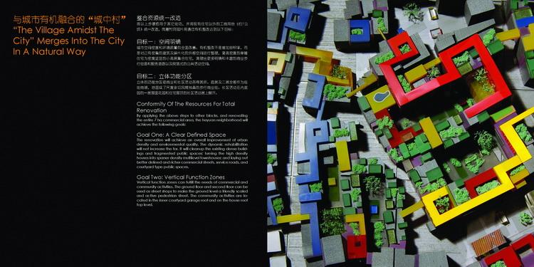 岗厦村_页面_08