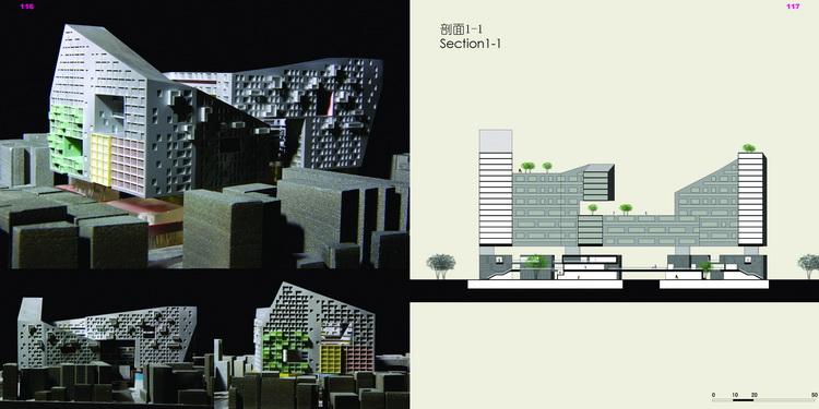 新洲村_页面_20