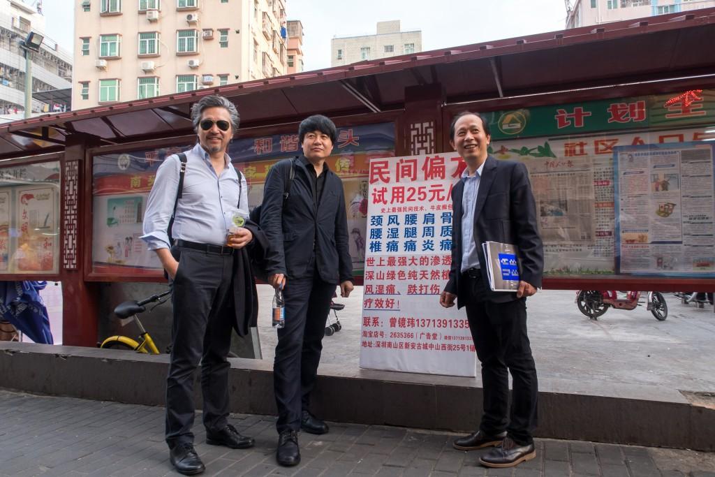 uabb2017 策展人 20170320 by张超建筑摄影工作室-1