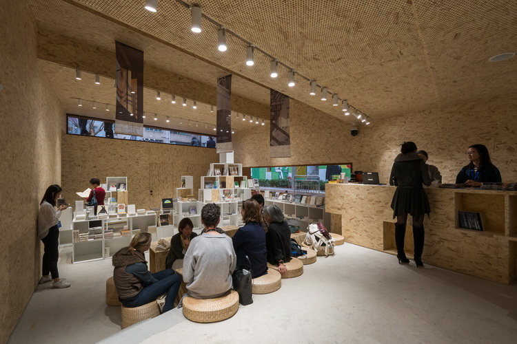 B3 信息中心+半层书店-9