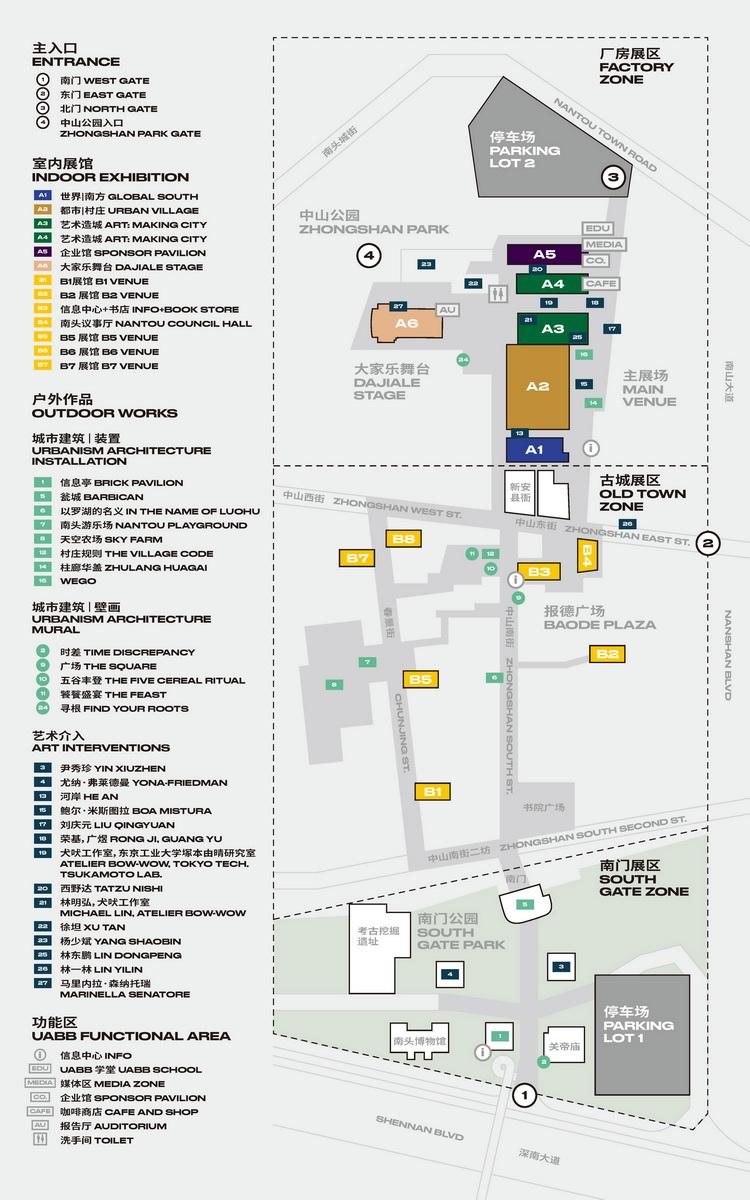 24 UABB_Map_20171203_cc(1)