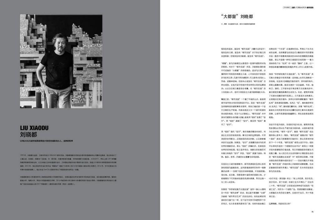 A本116期内页_页面_035