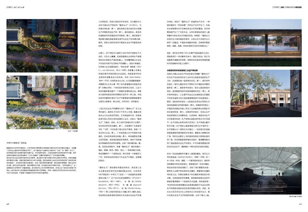 A本116期内页_页面_103