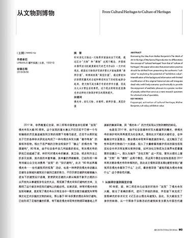 43-47王辉-s-1