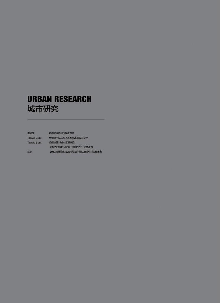 book3_p280 研究