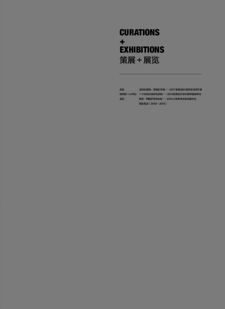 book3_p303 展览