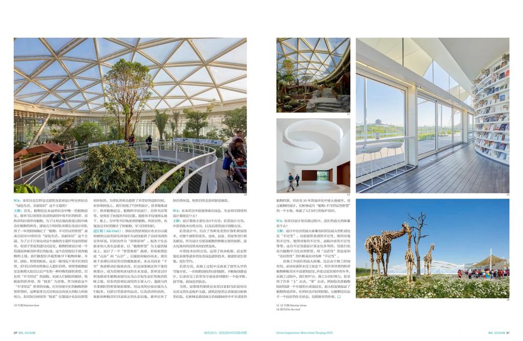 Botanic Garden-final_页面_03