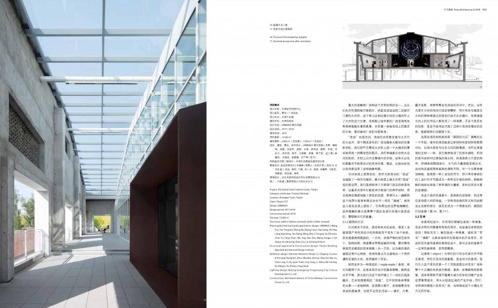 106-113_页面_3