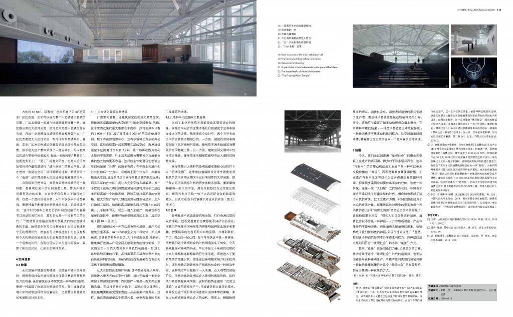 106-113_页面_4