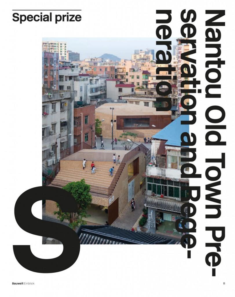 Urbanus_Nantou layout final_Bauwelt_Einblick_AWARD_页面_3