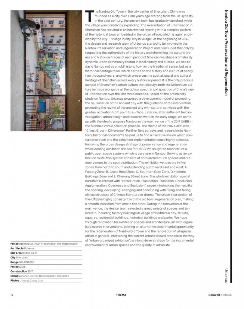 Urbanus_Nantou layout final_Bauwelt_Einblick_AWARD_页面_4