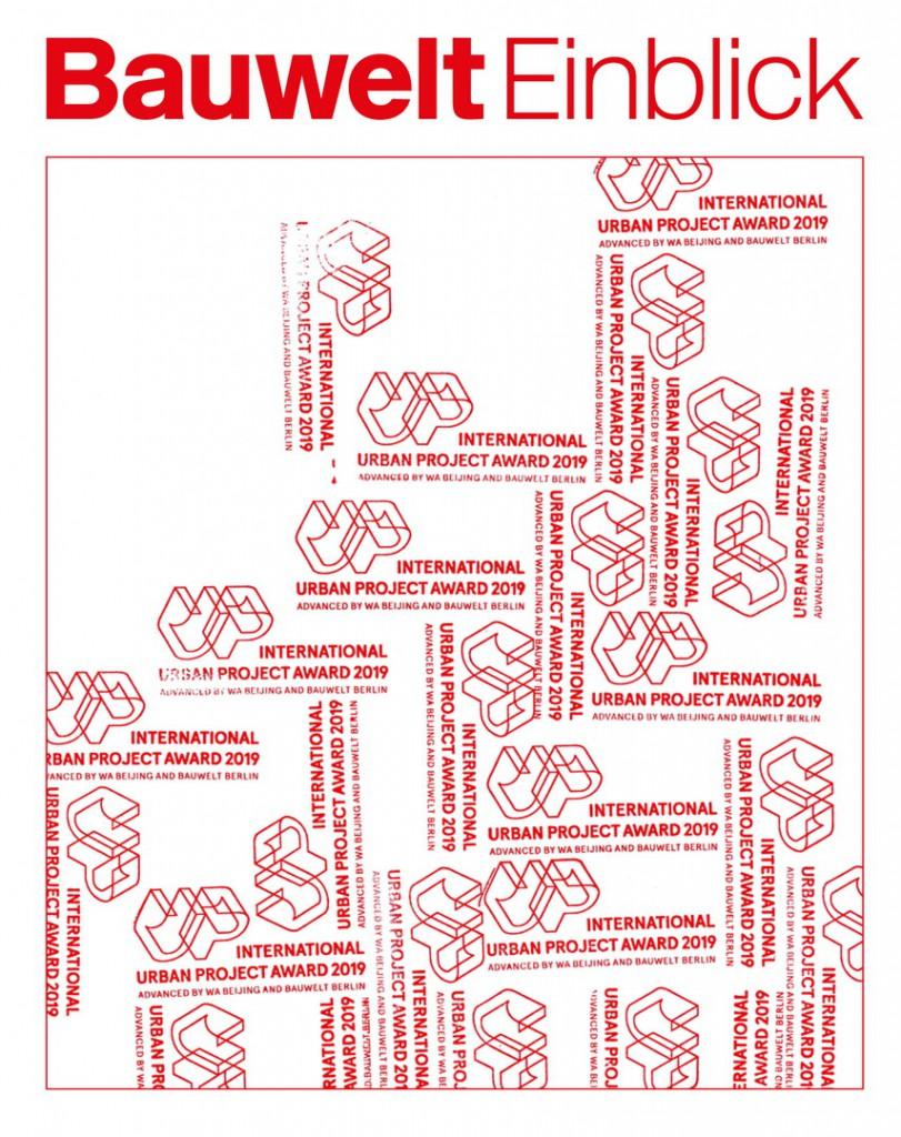Urbanus_Nantou layout final_Bauwelt_Einblick_AWARD_页面_1